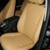 Бежевые чехлы для BMW 318 90er №1