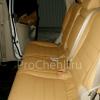 Чехлы для Land Cruiser Prado 120 из бежевой экокожи №10