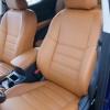Авточехлы уровня перетяжки для Nissan Qashqai 2 №9