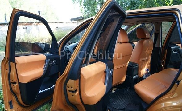 Авточехлы из оранжевой экокожи