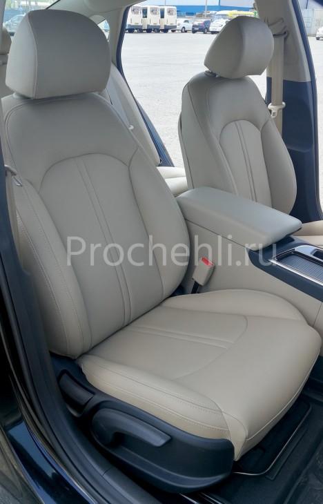 Чехлы для Hyundai Sonata 7 с эффектом перетяжки салона из бежевой экокожи Дакота №1