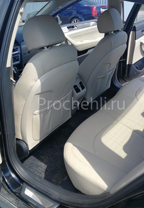 Чехлы для Hyundai Sonata 7 с эффектом перетяжки салона из бежевой экокожи Дакота №2