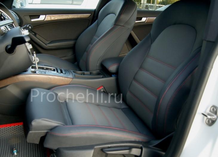 Каркасные чехлы для Audi A5 со спортсалоном с эффектом перетяжки из экокожи №1