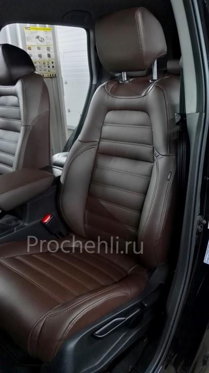 Каркасные авточехлы с эффектом перетяжки салона для Honda CR-V 5 из коричневой экокожи с двойной строчкой №1