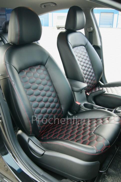 Каркасные чехлы на Kia Cerato 3 с эффектом перетяжки из черной экокожи с отстрочкой сотами №7