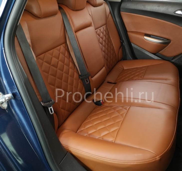 Каркасные чехлы для Opel Astra J из рыже-коричневой экокожи №4