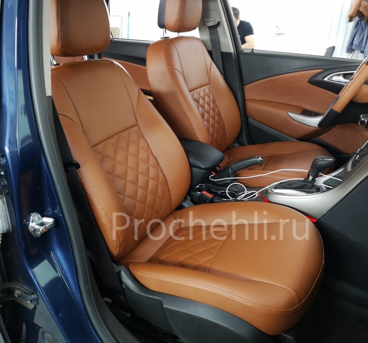 Каркасные чехлы для Opel Astra J из рыже-коричневой экокожи №2