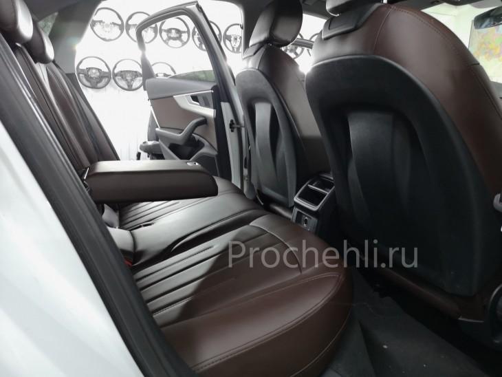 Каркасные автчехлы на Audi A4 B9 из коричневой экокожи №5
