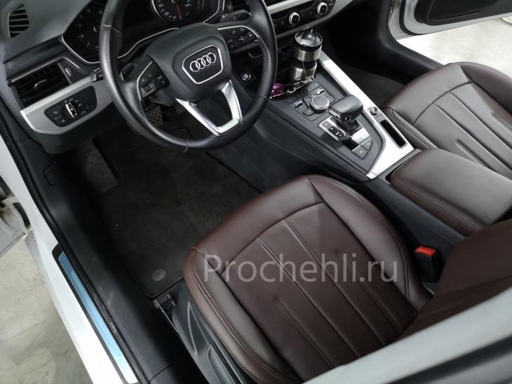 Каркасные авточехлы на Audi A4 B9 из коричневой экокожи №10