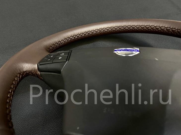 Перешив руля Volvo V50/S40 из темно-коричневой экокожи