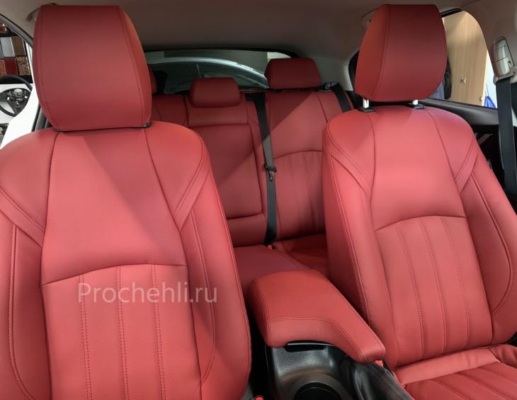 Каркасные чехлы для Mazda 3 (BM) из красной экокожи №7