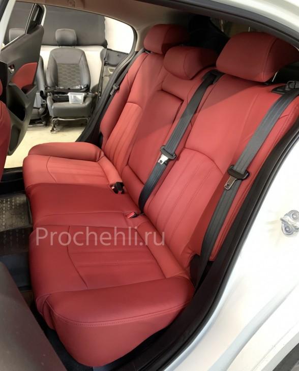Каркасные чехлы для Mazda 3 (BM) из красной экокожи №4