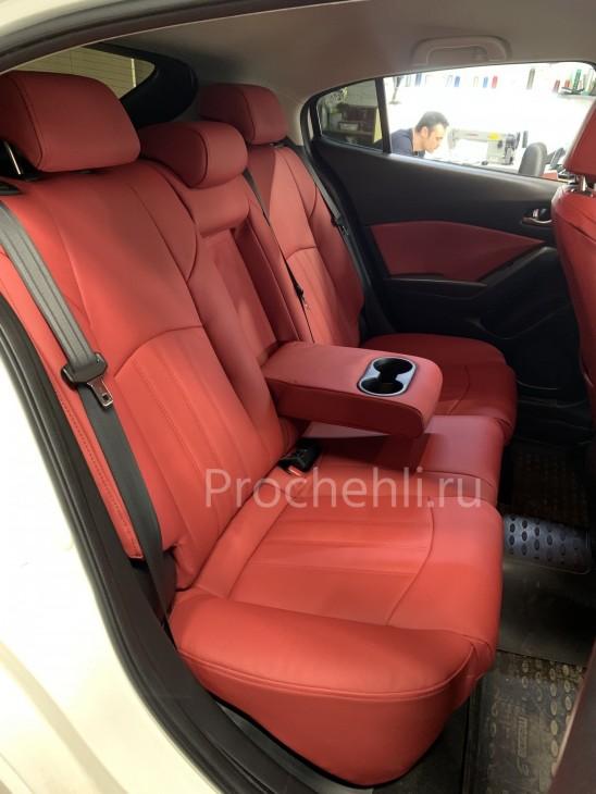 Каркасные чехлы для Mazda 3 (BM) из красной экокожи №3