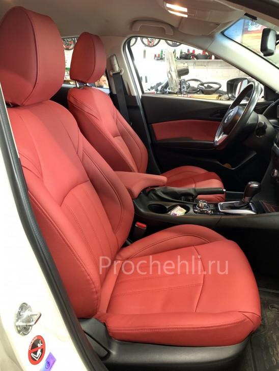 Каркасные чехлы для Mazda 3 (BM) из красной экокожи №5