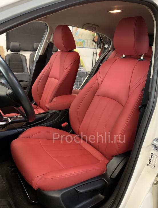 Каркасные чехлы для Mazda 3 (BM) из красной экокожи №1