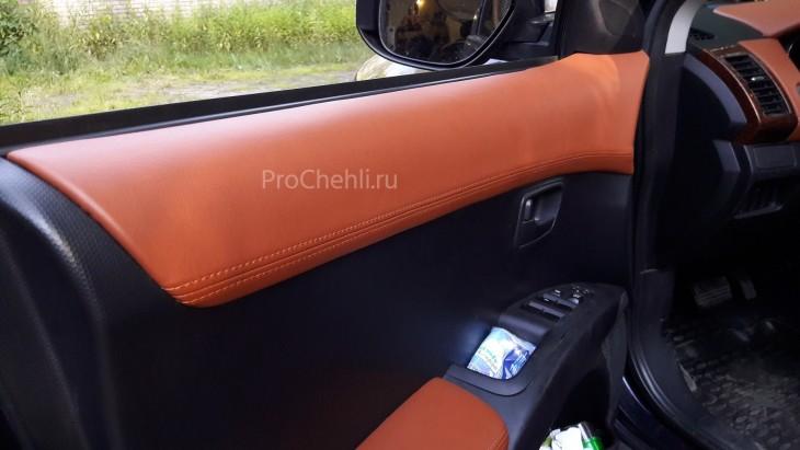 Mitsubishi Outlander 2 XL