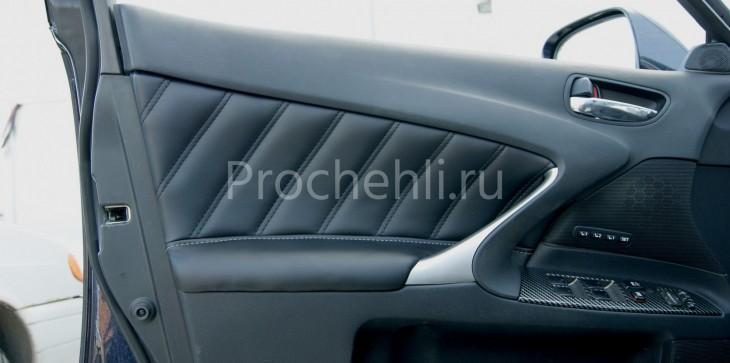 Вставки в карты дверей Lexus IS из черной экокожи №3