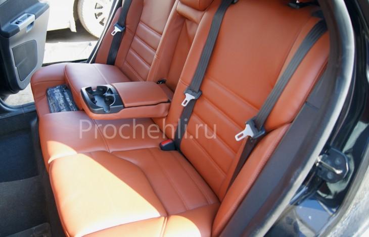 Чехлы на Volvo S40 с эффектом перетяжки салона №11