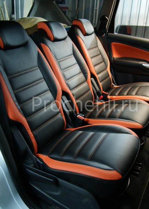Чехлы на Ford S-Max с эффектом перетяжки из черной и оранжевой экокожи №6