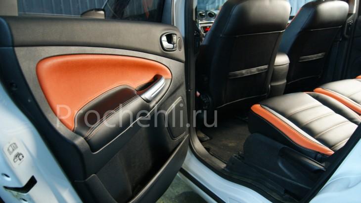 Чехлы на Ford S-Max с эффектом перетяжки из черной и оранжевой экокожи №9